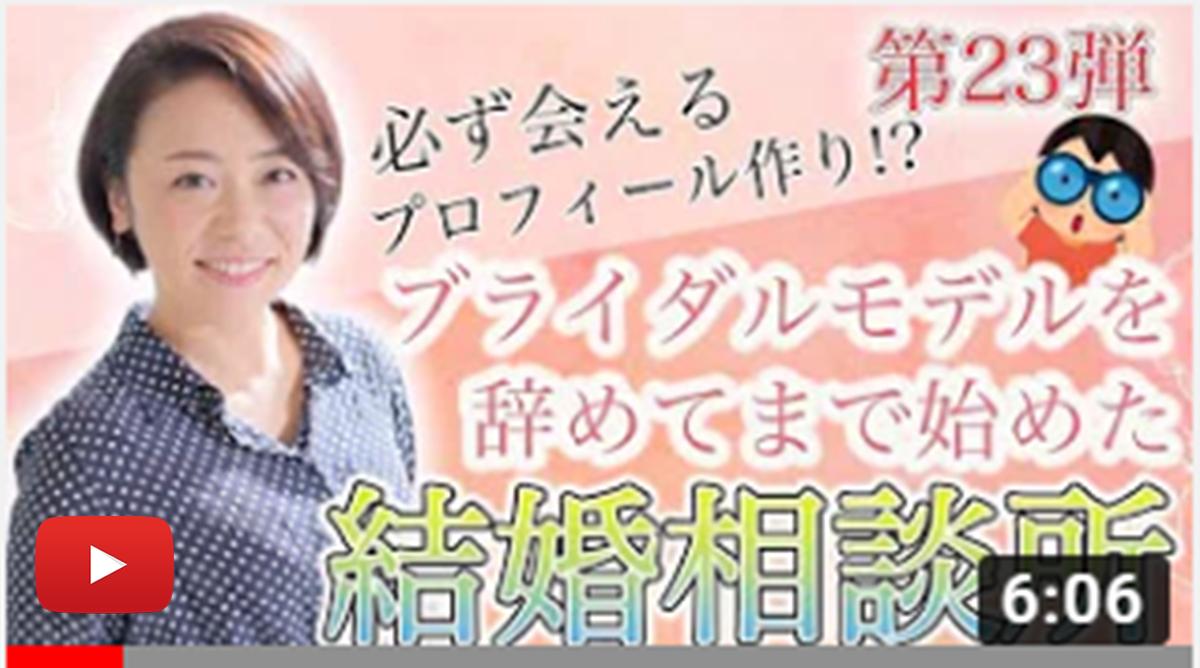 IBJ 横浜正規代理店エピソード鎌倉/IBJチャンネルYOUTUBE動画